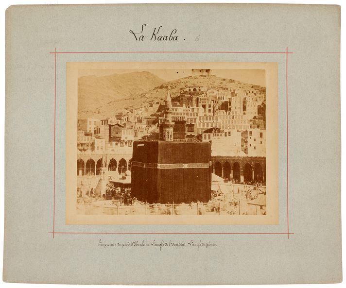 مکه ۲۳۰ سال پیش چه شکلی بود +عکس