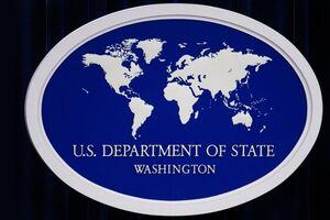 هشدار امنیتی آمریکا به کارکنان سفارت این کشور در قدس اشغالی - کراپشده