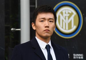 درخواست رئیس باشگاه اینتر از بازیکنان تیم: حقوق ۲ ماهتان را ببخشید!