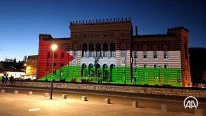 عکس/ نقش بستن پرچم فلسطین بر روی ساختمانی در  بوسنی