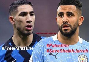 حمایت اشرف حکیمی و محرز از مردم فلسطین