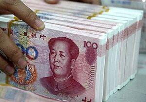 افزایش بیسابقه ارزش یوان چین در برابر دلار