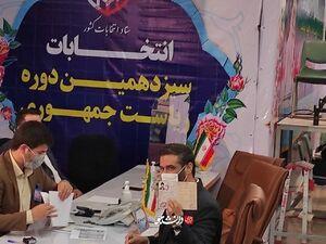 عکس/ سعید محمد ثبتنام کرد