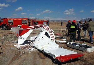 سقوط مرگبار هواپیمای آموزشی در اراک