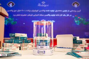چرا خط تولید واکسن ایرانی از کشف آن مهم تر است؟
