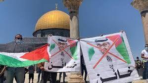 ستاره های فوتبال حامی فلسطین+ عکس