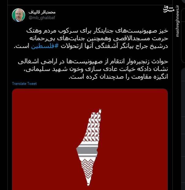 قالیباف: خون شهید سلیمانی انگیزه مقاومت را صدچندان کرده