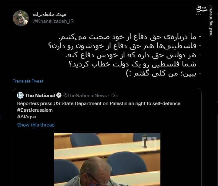 اعتراف ناخواسته سخنگوی وزارت خارجه آمریکا به کشور بودن فلسطین+ فیلم