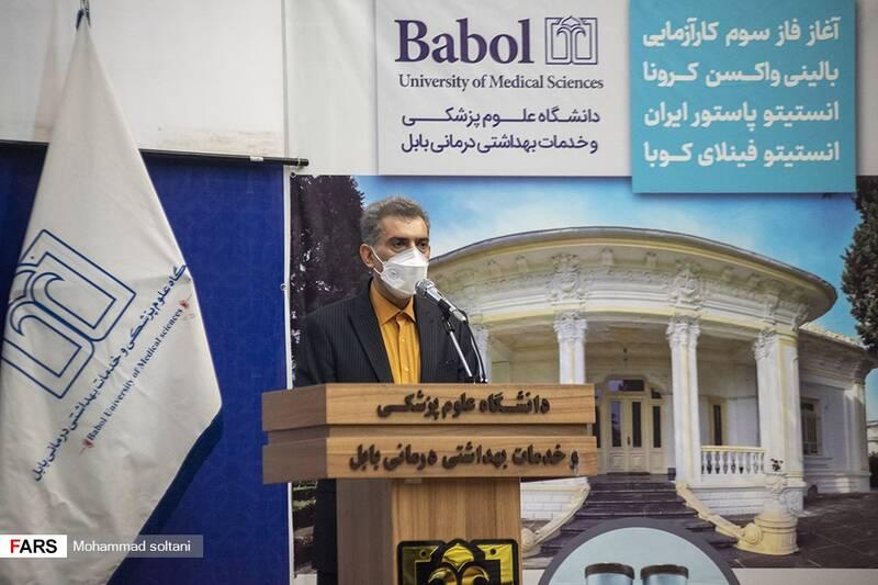 سخنرانی معاون دانشگاه علوم پزشکی بابل