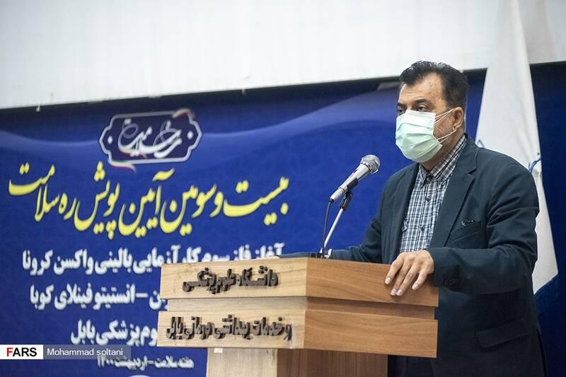 سخنرانی  دکتر جلالی رییس دانشگاه علوم پزشکی بابل