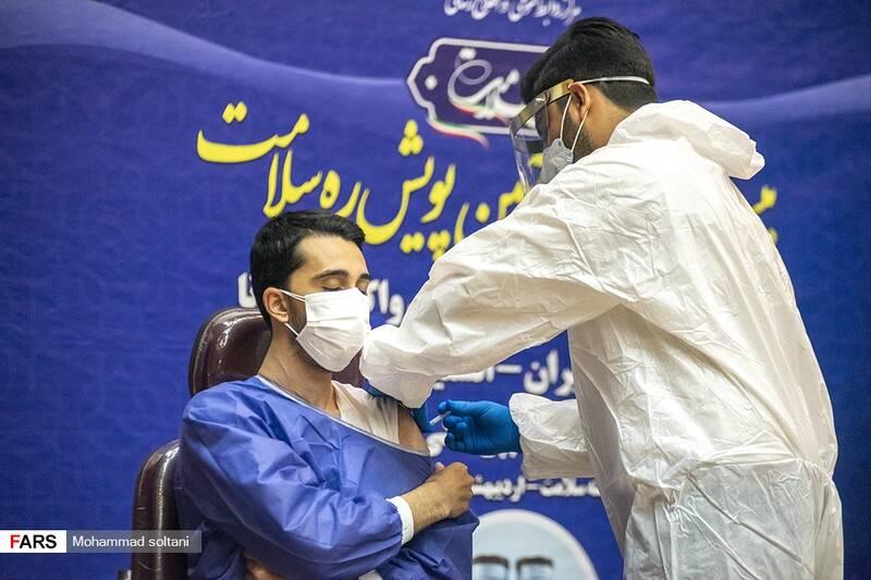 تزریق کارآزمایی بالینی واکسن کرونا ایران و کوبا