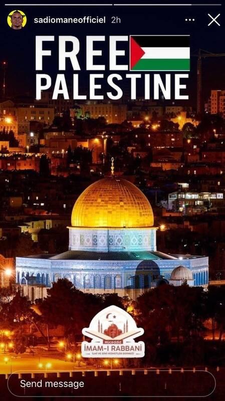 حمایت مهاجم لیورپول از مردم مظلوم فلسطین +عکس