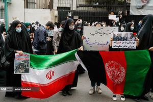 عکس/ تجمع اعتراضی جمعی اتباع افغانستانی مقیم تهران
