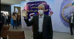 عکس/ صادق خلیلیان در انتخابات ثبتنام کرد