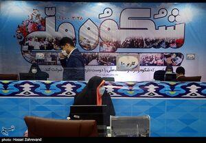 عکس/ حاشیههای دومین روز از ثبت نام انتخابات