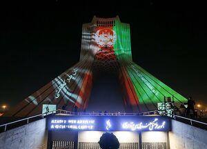 توئیت ظریف درباره عزاداری در برج آزادی برای شهدای کابل