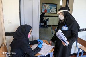 اعلام زمان دریافت کارت ورود به جلسه امتحانات نهایی