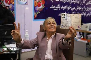 عکس/ پیرترین فرد داوطلب انتخابات ۱۴۰۰