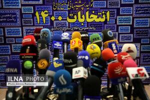 عکس/ حضور پرشور رسانهها در ستاد انتخابات
