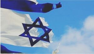 دلایل ابراهیم فیاض برای فروپاشی اسرائیل