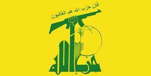 حزب الله: امشب در دفاع از فلسطین از بام خانهها ندای الله اکبر سر دهید