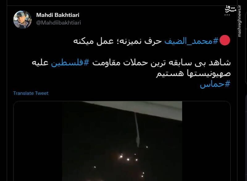 محمد الضیف حرف نمیزنه، عمل میکنه+ فیلم