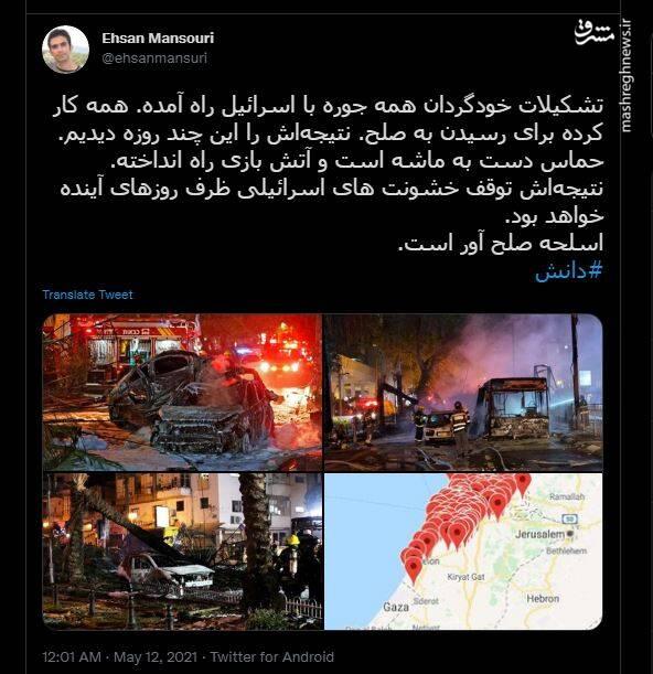 نتیجه دست به ماشه شدن حماس چه می شود؟+ تصاویر