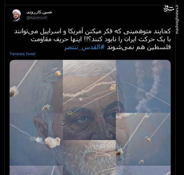 اینها می خواستند با یک حرکت ایران را نابود کنند؟!