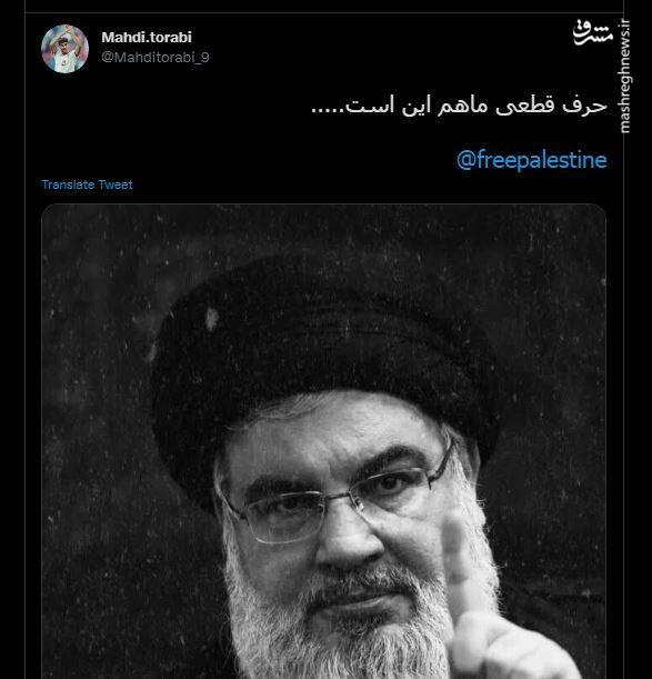توییت مهدی ترابی درباره رژیم صهیونیستی