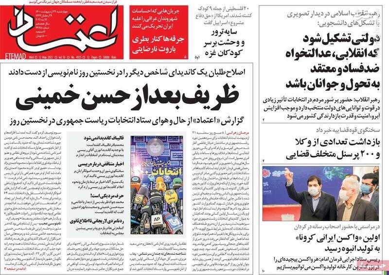 محبعلی: مشکل بزرگ این است که دولت بر «میدان» مسلط نیست/ آخوندی: دولت پنهان نگذاشت برجام به سامان برسد
