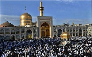 نماز عید فطر امام رضا