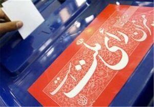 بیانیه دولت درباره انتخابات ۱۴۰۰: همه تدابیر را برای مشارکت گسترده مردم بکار میگیریم