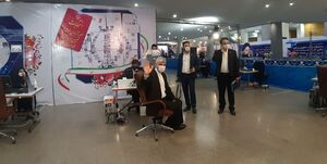 ر امین مهمان پرست در انتخابات ریاست جمهوری ثبت نام کرد