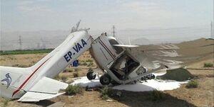 گزارش اولیه سانحه هواپیمای فوق سبک در اراک