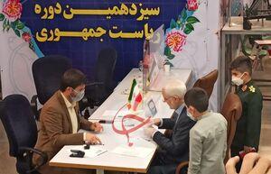"""عکس/ """"مهرعلیزاده"""" در انتخابات ثبتنام کرد"""