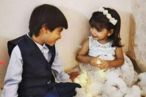 عکس/ خندههای کودکانه خواهر و برادر شهید