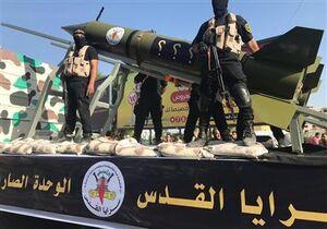 غافلگیرشدن ارتش اسرائیل از قدرت موشکهای مقاومت