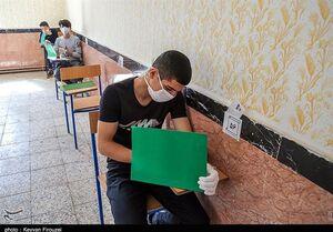 امتحانات جبرانی برای دانش آموزان مبتلا به کرونا