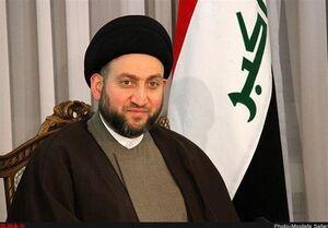 عمار حکیم عید فطر را به رهبر انقلاب تبریک گفت
