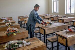 انفجار در افغانستان مدرسه دخترانه کابل