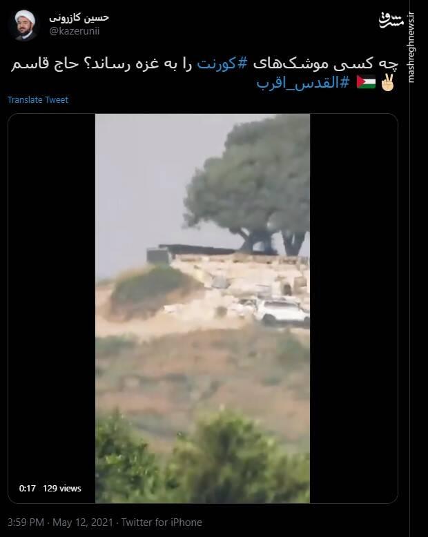 چه کسی موشکهای کورنت را به غزه رساند؟+ فیلم