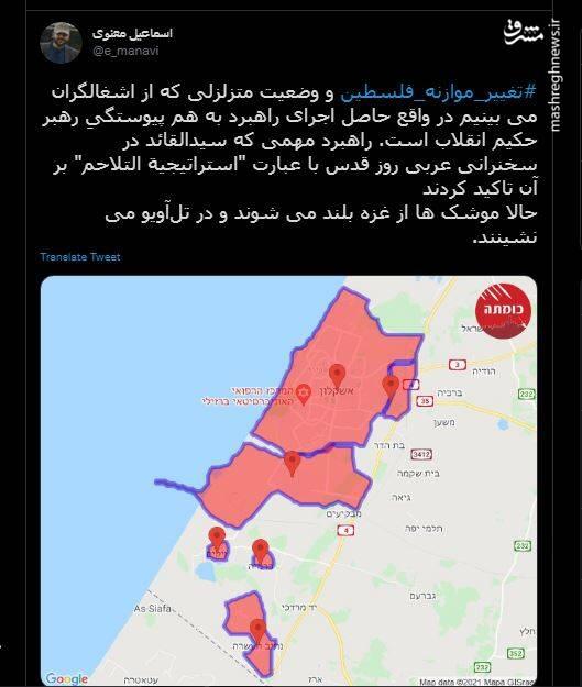 تغییر موازنه در فلسطین حاصل کدام راهبرد است؟