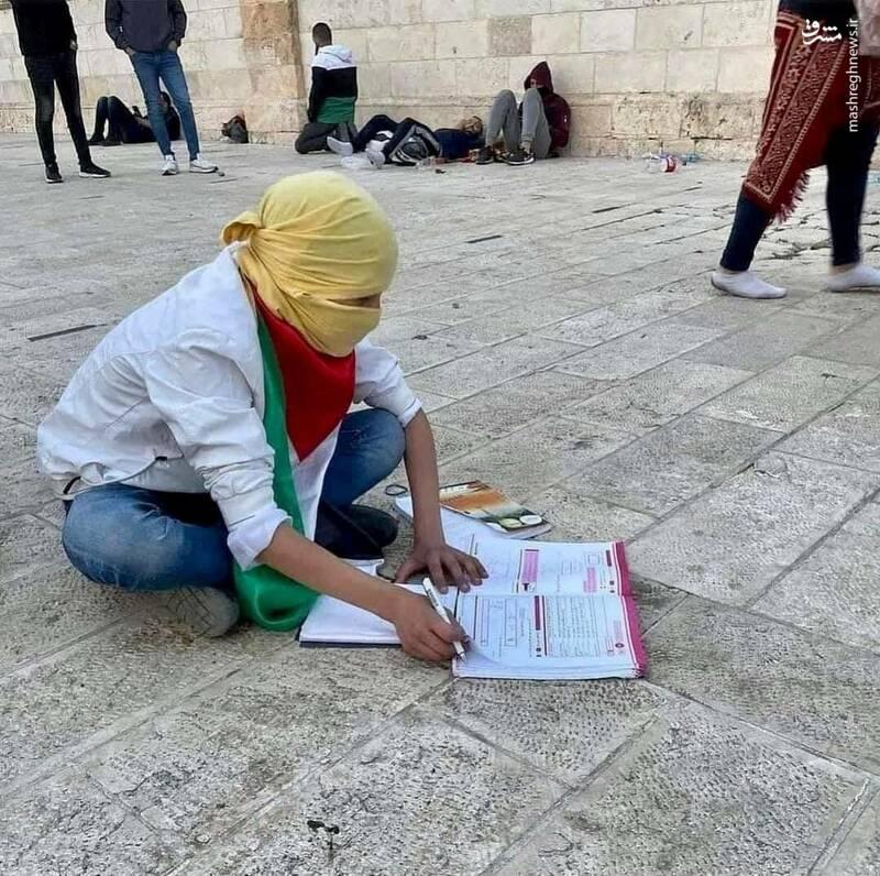 درس خواندن این روزای دانش آموز فلسطینی+ عکس