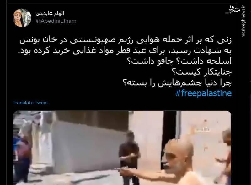 زنی که در خان یونس به شهادت رسید که بود؟+ فیلم