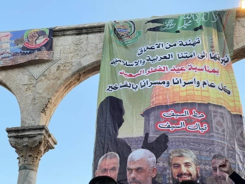 نصب تصاویر رهبران حماس در مسجد مبارک الاقصی