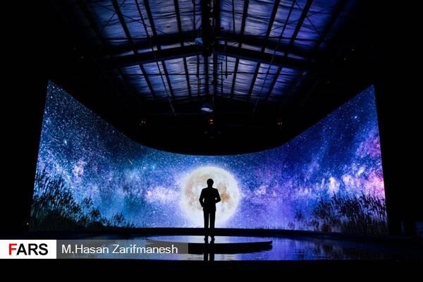 رمزگشایی از دکور در آب «ماه من»