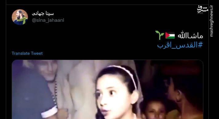 رجزخوانی دیدنی شیردختر فلسطینی علیه صهیونیست ها+ فیلم