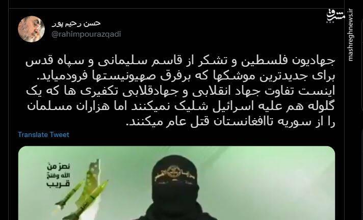 رحیم پور ازغدی جهاد قلابی تکفیری ها را یادآوری کرد