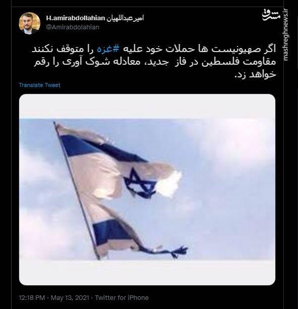 هشدار امیرعبداللهیان درباره ادامه حملات به غزه