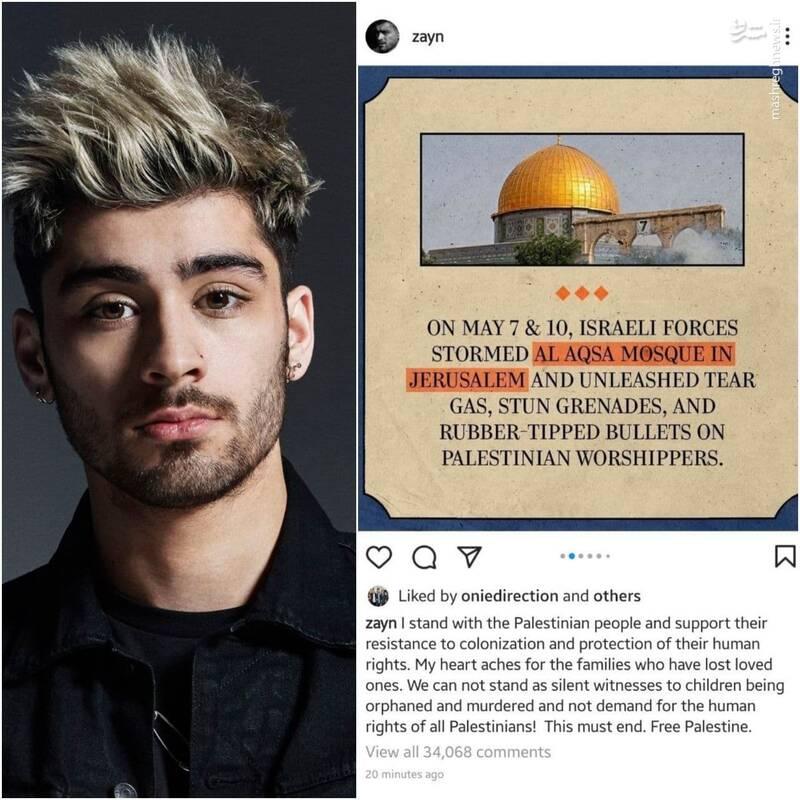 حمایت خواننده مشهور انگلیسی از فلسطین+ عکس